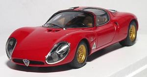Alfa romeo 33 stradale 1967 prototype for Alfa romeo salon de provence