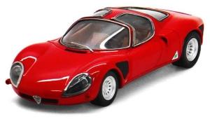 Alfa romeo 33 stradale 1968 late version for Alfa romeo salon de provence
