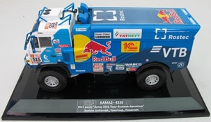 KAMAZ - 4326 N°515 Retired Truck From Rallye Dakar - 2018